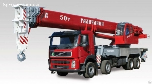 Автокран ГАЛИЧАНИН КС-65713-7