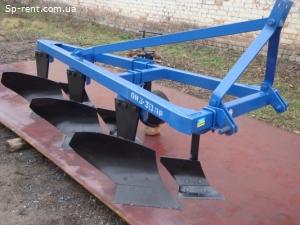 Плуг для трактора навесной